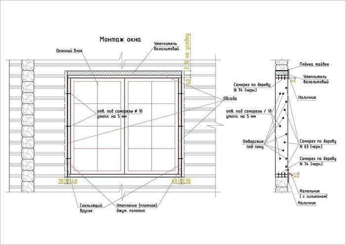 Монтаж окна пвх в деревянном доме своими