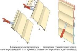 Схема резки сайдинга