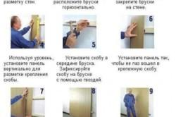 Монтаж панелей МДФ