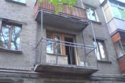 Сварка балкона с выносом