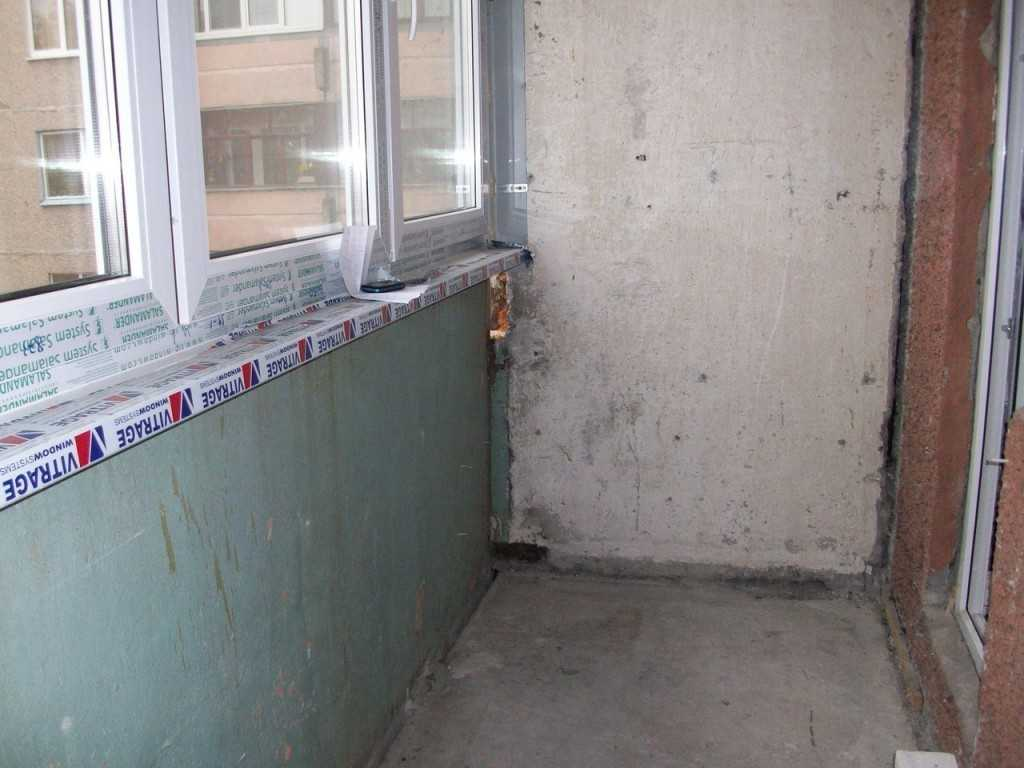Плесень на стенах лоджии