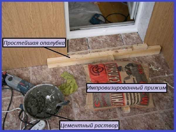 Установка порога для балконной двери