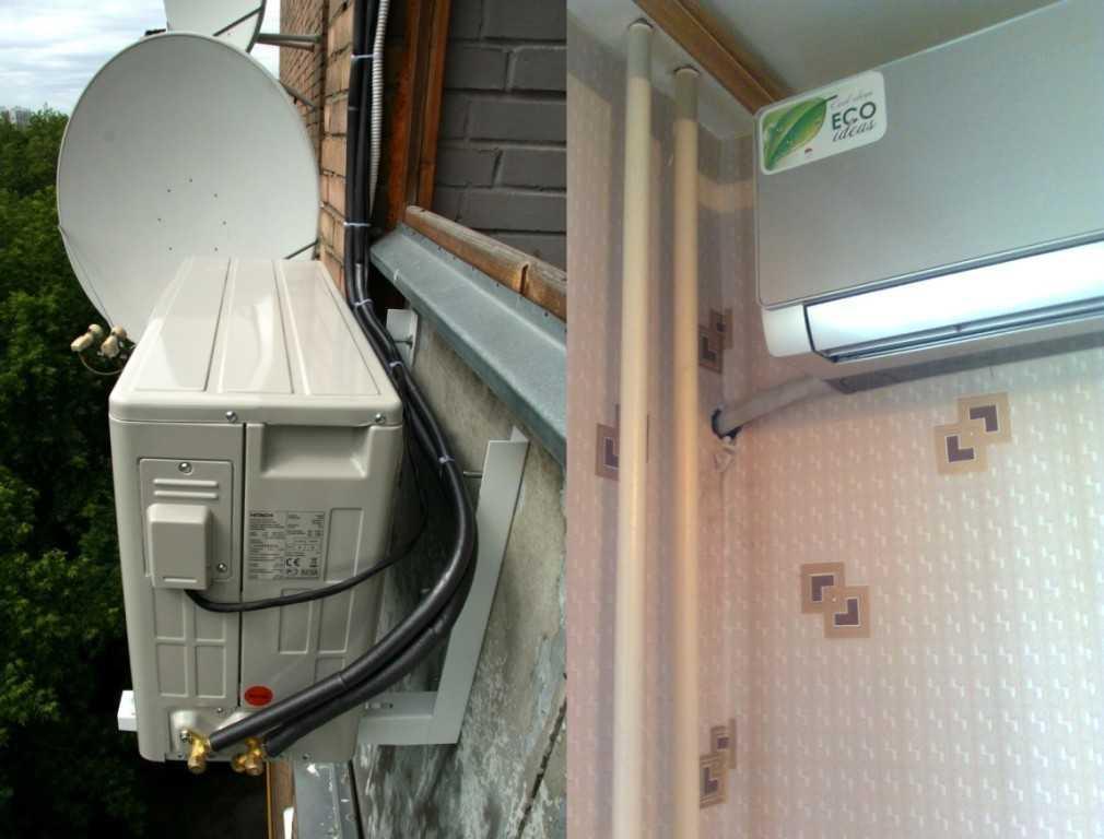 Установка кондиционера на балконе: фото, как установить прав.