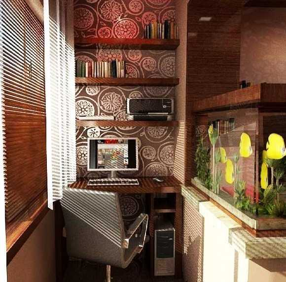 Балкон-кабинет