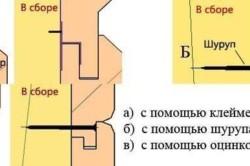 Схема крепления блокхауса к стене