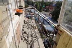 Демонтаж старого бетонного основания