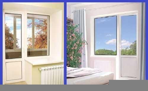 Балконные двери с разными вариантами оформления порога