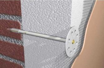 Материалы для утепления стен пенопластом