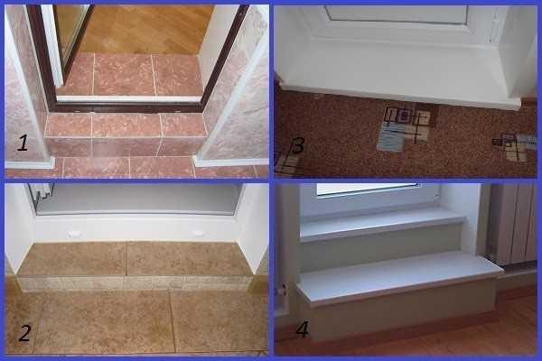 Формы и виды отделки порога балконной двери