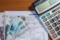 Плата за услуги