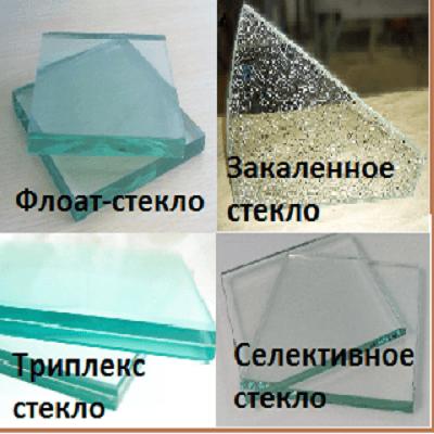 Для обеспечения функций окон разработаны различные виды стекол. Некоторые необходимые свойства задаются стеклу еще на стадии его изготовления. Соответственно, прежде чем приступить к производству стекла, нужно хорошо представлять, в каких условиях его будут эксплуатировать.